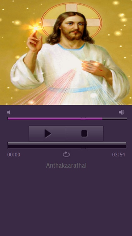 Old Malayalam Christian Songs