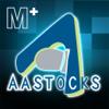 AASTOCKS Market+ 智財迅