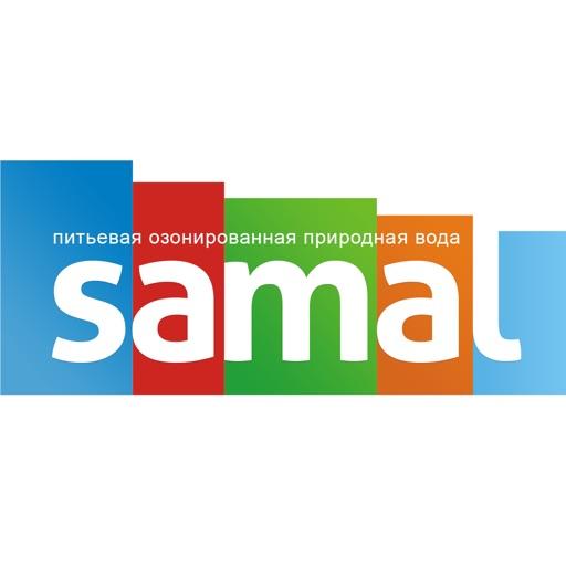 Samal Water