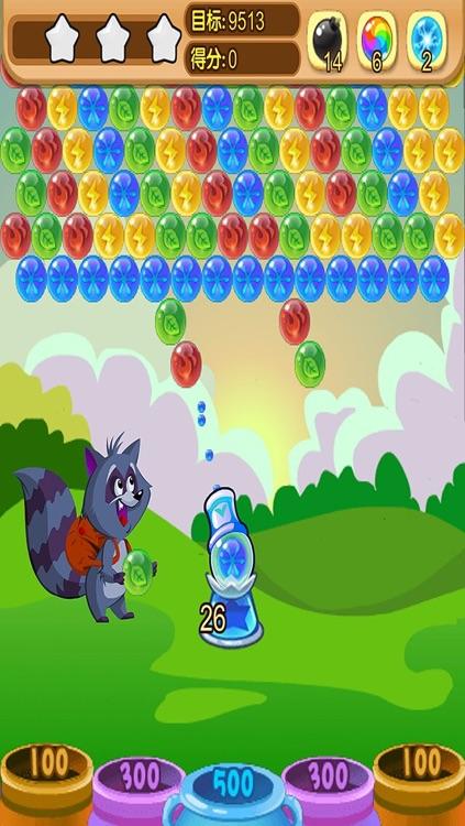 全民打泡泡-比泡泡龙,全民泡泡大战更好玩 screenshot-3