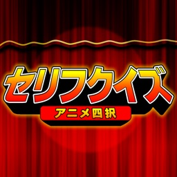 manga and anime serif quiz