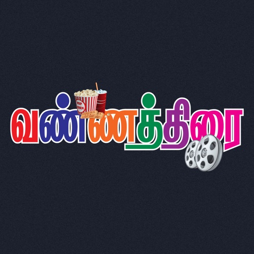 Vannathirai Magazine icon