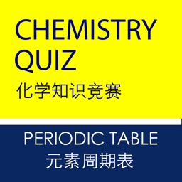 English Chinese Chemistry The Periodic Table Quiz By Retail