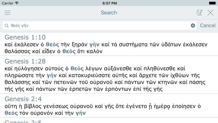 Septuaginta + New Testament (Greek Bible Translation) screenshot-3