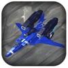 3Dスター・ウォーズトンネルツイスト - 航空宇宙目覚めるギャラクシーはホバークラフトをエスケープ