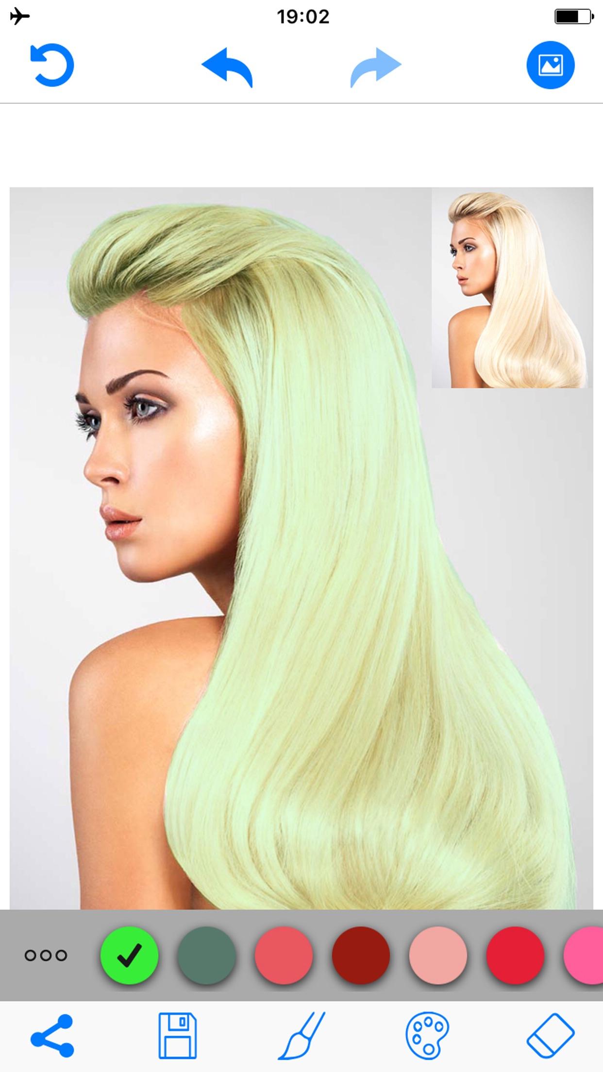Hair Color Changer Salon Booth Screenshot