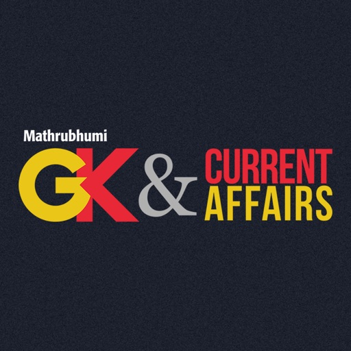 GK & Current Affairs Magazine