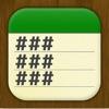 定型文 - 簡単作成&コピー - iPadアプリ
