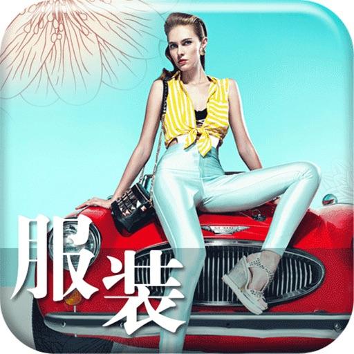 中国服装商城网