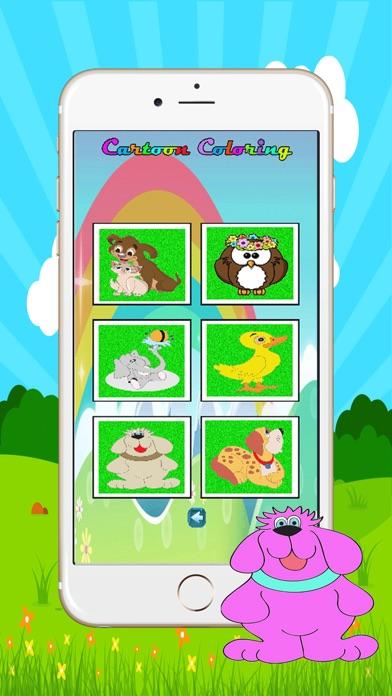 犬と猫の塗り絵 :大人と小さな子供のための無料印刷可能な着色ページスクリーンショット2
