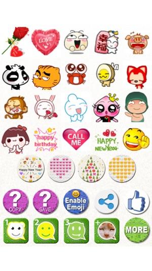 Stickers Free Gif Photo For WhatsAppWeChatLineSnapchatFacebookSMSQQKikTwitterTelegram Im App Store