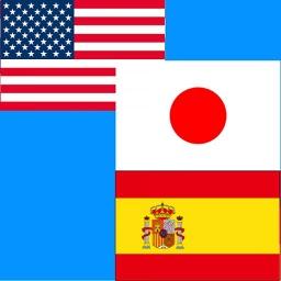 Japanese to Spanish Translator - Spanish to Japanese Language Translation  Dictionary