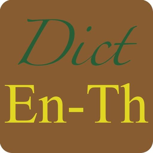 English Thai Dictionary Offline Free Bilingual
