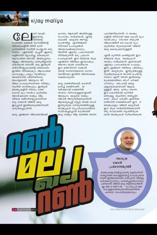 Business Plus (Magazine) - náhled