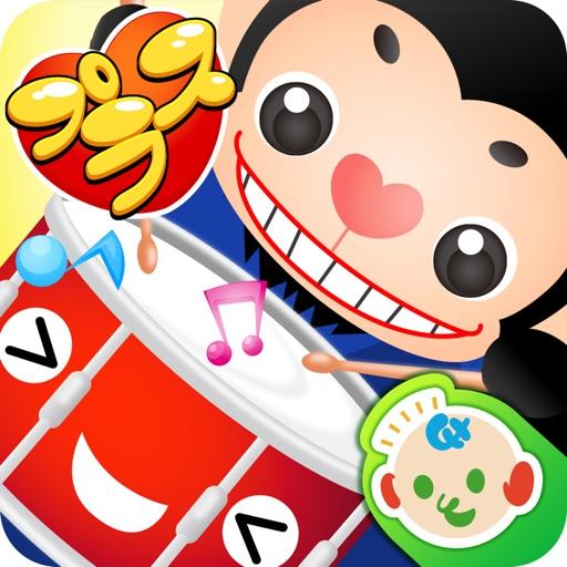 全曲取り放題「おやこでリズムタッププラス」!子供向けの音楽ゲーム !!教育・知育アプリ
