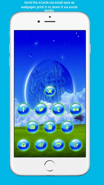 Best Islamic Greeting Cards Maker - Create and Send Islamic eCards with Blessings screenshot-4