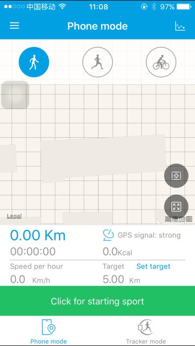 MOVEBAND Display screenshot one
