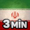 Persisch lernen in 3 Minuten