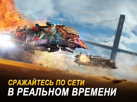 Sandstorm: Пиратские войны на iPad