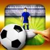 フリックテーブルサッカー - おはじきサッカー風戦略コインサッカーゲーム Flick Table Soccer