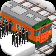 STATION - Rail to tokyo station