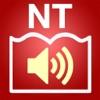 SpokenWord Audio Bible - New Testament - iPhoneアプリ