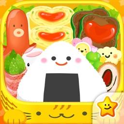 お弁当をつくろう!ママごっこ-お仕事体験知育アプリ