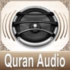 Quran Audio - Sheikh Mahir Al Muayqali icon