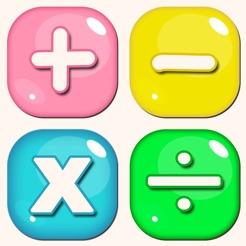 Juegos De Matemáticas Cool Para Niños Además De - 1 º Grado Hojas De ...