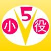 小役カウンターV5