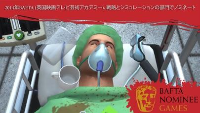Surgeon Simulatorスクリーンショット2