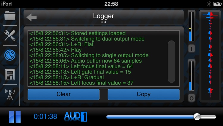 AUD-1 screenshot-4