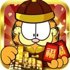 加菲猫大亨 icon