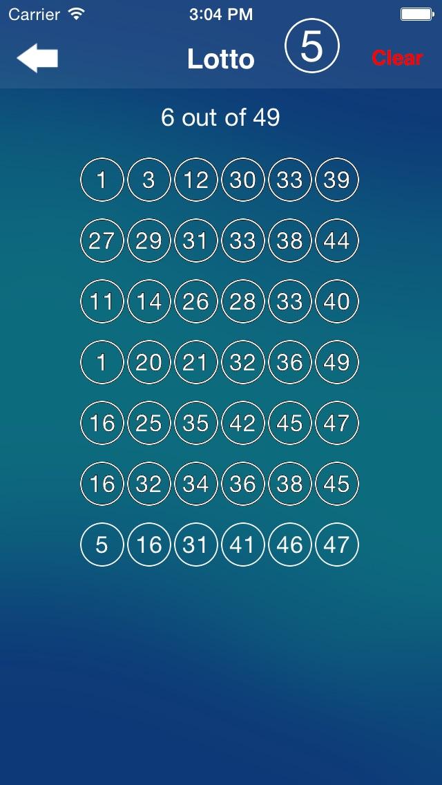 Screenshot #8 for Random Number Generator +