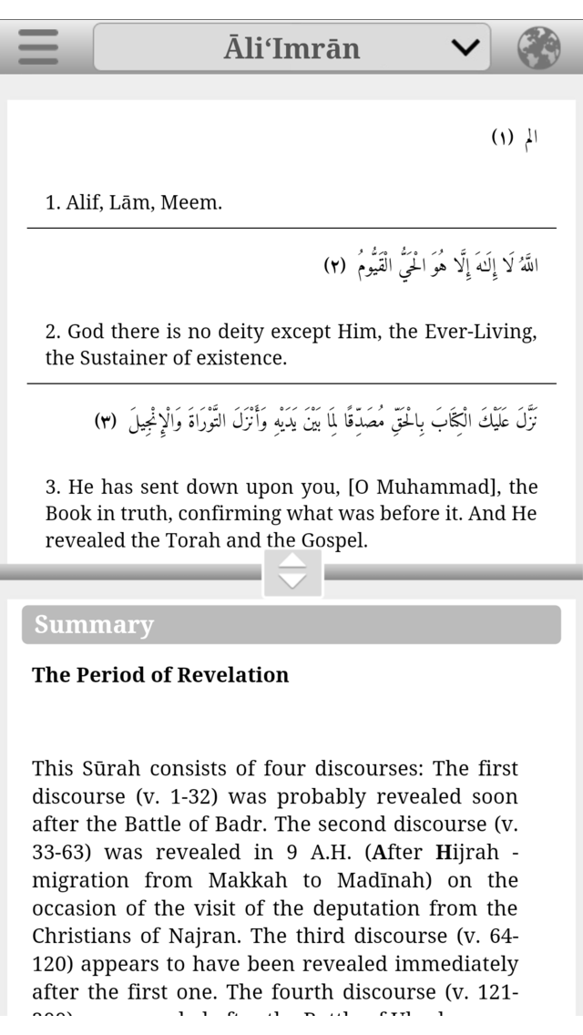 Quran Project screenshot three