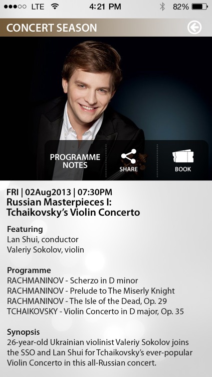 Singapore Symphony Orchestra - SSO screenshot-3