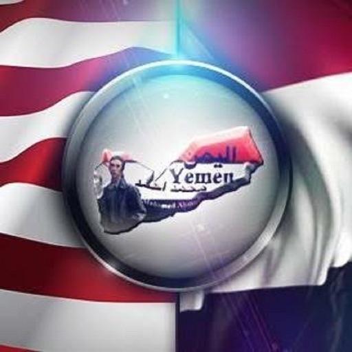 المغترب اليمني في نيويورك