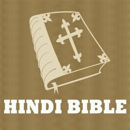 Hindi Bible Offline