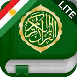 Quran in Kurdish and in Arabic (Lite) - Qur'ana bi Kurdî û Erebî