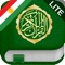 This application gives you the ability to read 114 Surahs on your Iphone / Ipad / Ipod Touch