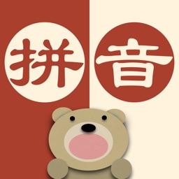 汉语拼音-快速学习中文!