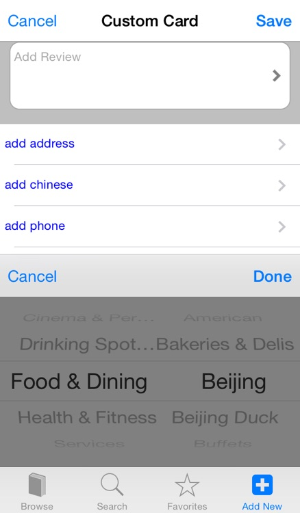 Beijing Taxi Guide and Offline Maps screenshot-3