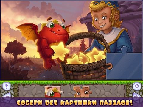 Дракончик, беги! для iPad