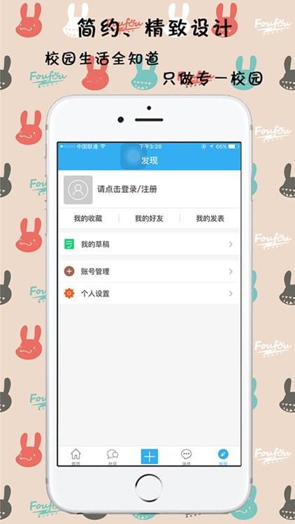 云财经说 screenshot-2