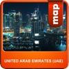 アラフ首長国連邦(UAE) オフライン地図 - Smart Solutions