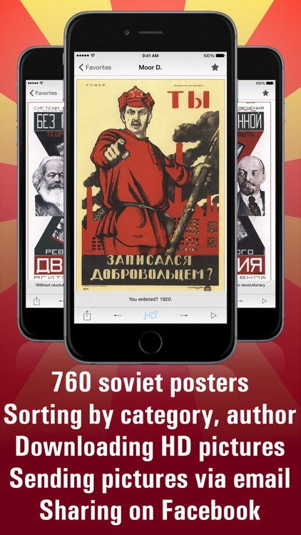 Soviet posters HD