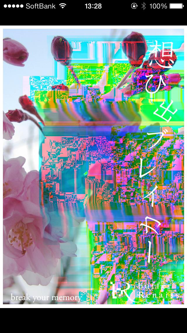 Скриншот №1 к Omohide Breaker