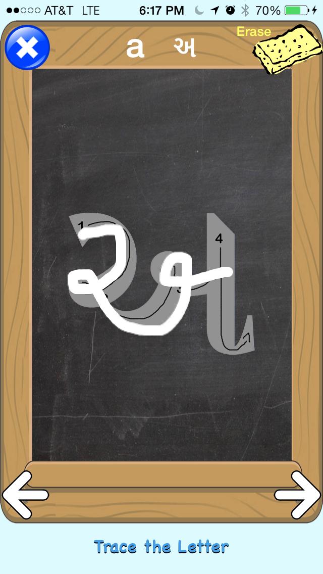 Gujarati Vowels - Script and Pronunciation   App Price Drops