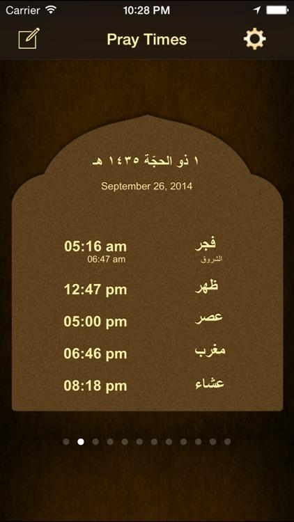 iSalam | Pray Times