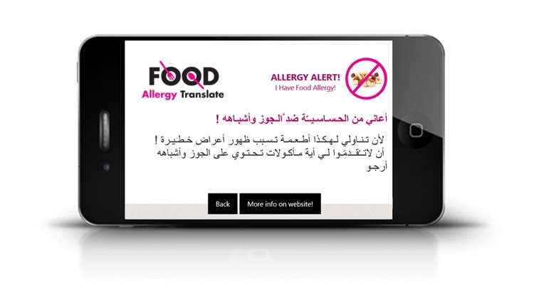 Food Allergy Translate screenshot-4